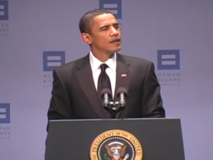 President addresses 2009 HRC Dinner